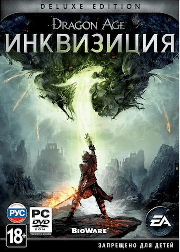 Dragon Age: Инквизиция - Digital Deluxe (2014) PC