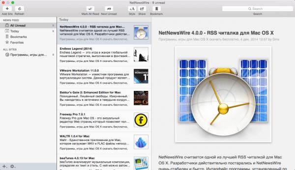 NetNewsWire 4.0.3 - RSS читалка для Mac OS X