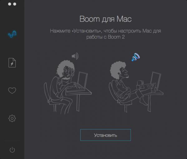 Boom 2 v1.5