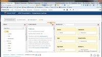 Создание, защита и редактирование сайта на CMS Joomla! (2013)