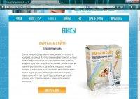 Joomla 3: Профессиональный сайт за один день (2014)