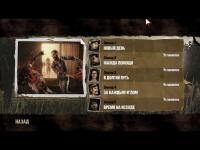 The Walking Dead: Episode 1-5 (2012)