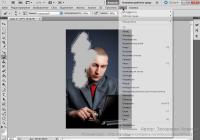 Видеокурс Основы Photoshop с нуля от А до Я или Освой Photoshop за 1 день!