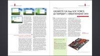 PC Magazine №12 (декабрь 2014)