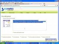 Видеокурс Joomla!. Управление и поддержка сайта. Уровень 1