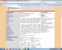 Видеокурс Joomla! Создание сайта. Уровень 2