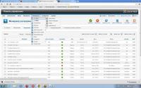 Joomla! Уровень 3. Создание интернет магазина, форума и мобильная версия сайта (2013)