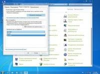 Windows 7 Ultimate SP1 Final by Loginvovchyk (март 2015)