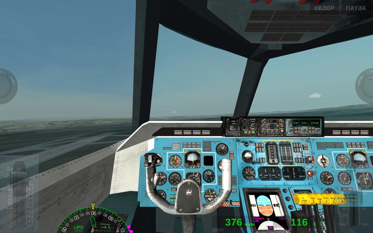 Extreme landings скачать на пк