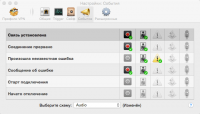 Shimo 3.4 - VPN-клиент для Mac