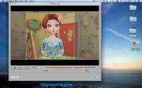 GIF Maker Tool 2.2