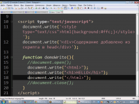 JavaScript. Уровень 2. Расширенные возможности (2014)