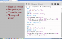 JavaScript. Уровень 3а. Использование библиотеки jQuery (2014)