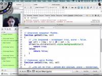Javascript Интерактивные веб-приложения (2014)