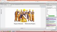 Среда знаний. Сервисы Яндекс (2014)
