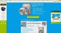 Интернет-магазин в Adobe Muse (2014)
