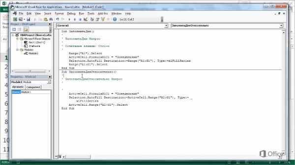 Microsoft Office 2013. Официальный видеокурс