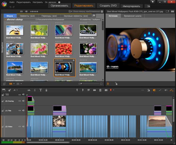Pinnacle Studio Ultimate 18.1.0.602 + Content + Bonus Content