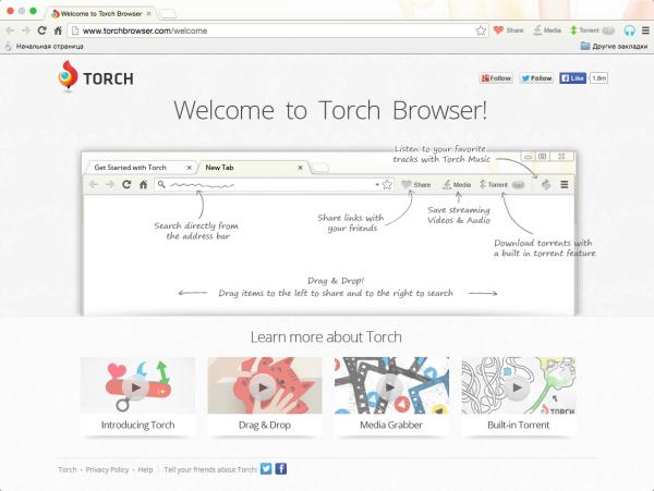 Torch Browser 29 для Mac OS