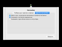 SmoothCursor 2.5.3