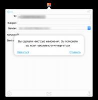 MailBar 1.3.2