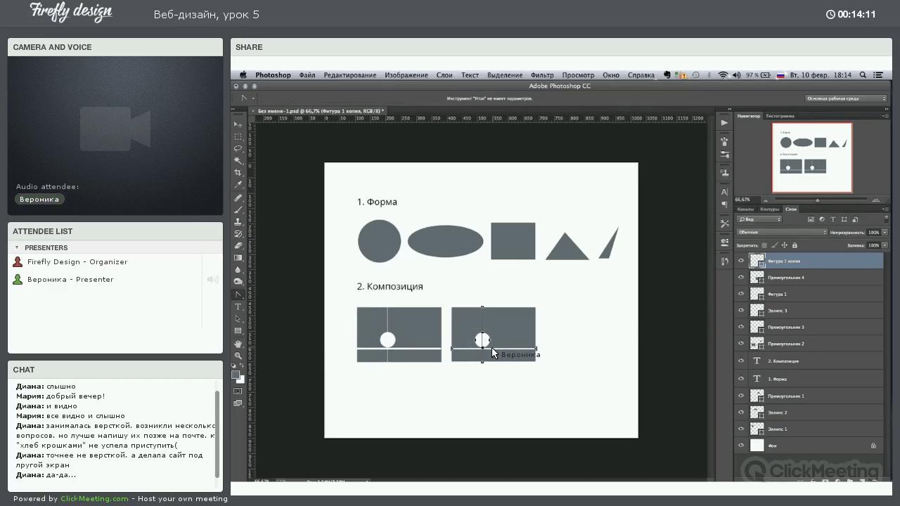 Уроки по созданию дизайна сайта photoshop ооо волжская вагонная компания сайт