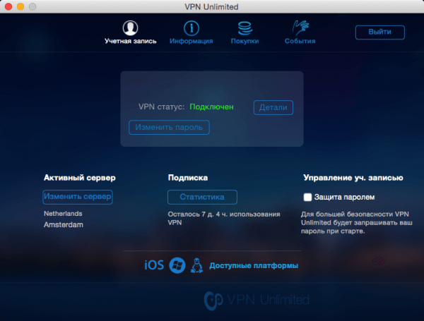 VPN Unlimited for Mac