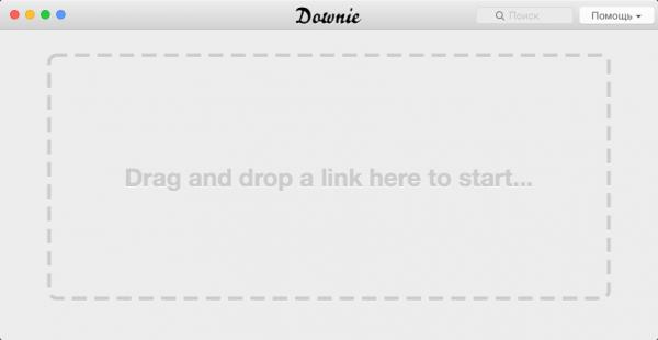 Downie 2.5.5