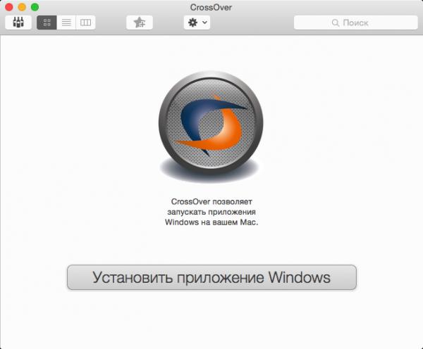CrossOver 14.1.6
