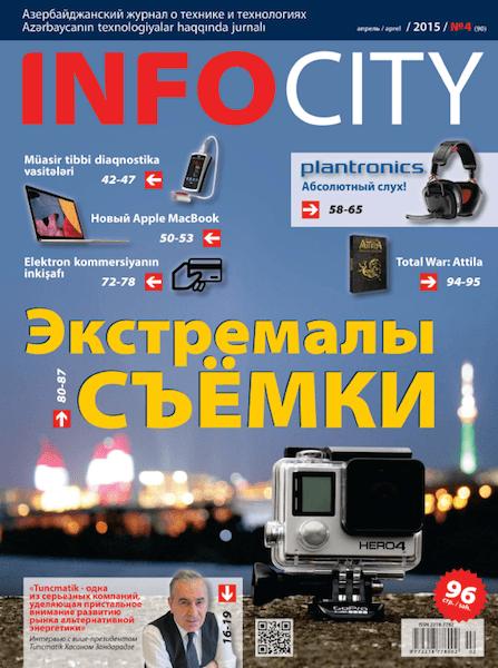InfoCity №4 (90) (апрель 2015)