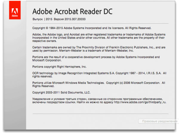 Adobe Acrobat Reader DC 2015 for Mac