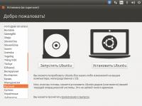 Ubuntu 15.04 (Vivid Vervet) Final