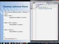 Drupal. Уровень 2. Разработка модулей сайта с нуля (2015)