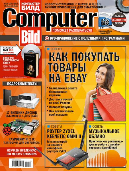Computer Bild №10 (май 2015)