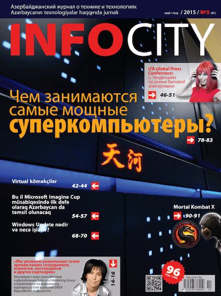 InfoCity №5 (91) (май 2015)