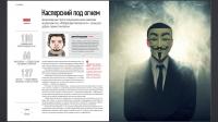 Интернет-гид №6 (июнь 2015)