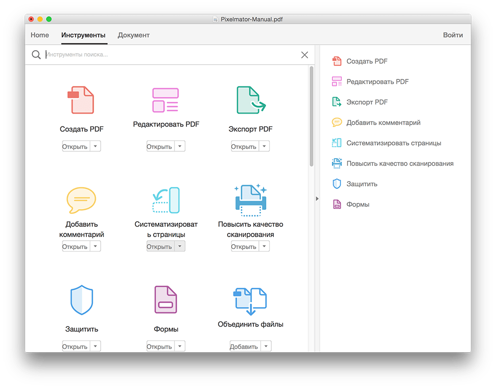 Adobe Store - Adobe Acrobat Pro DC