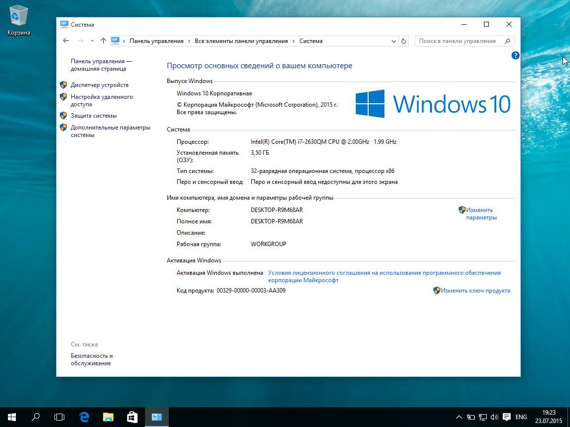 Оригинальный ключ для активации windows 10 pro