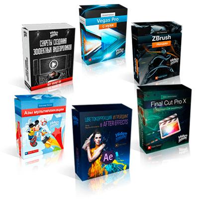 Коллекция видеокурсов по видеообработке от команды Video Smile (2014)