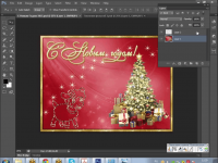 Специалист по Adobe Photoshop СС (2015)