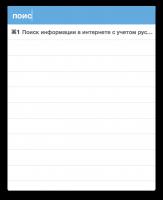 CopyClip 2.6