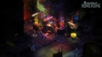 Shadowrun: Hong Kong (2015)
