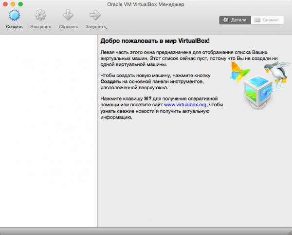VirtualBox 5.0.14 for Mac