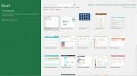 Microsoft Office 2016 Professional Plus 16.0.4266.1003 RTM