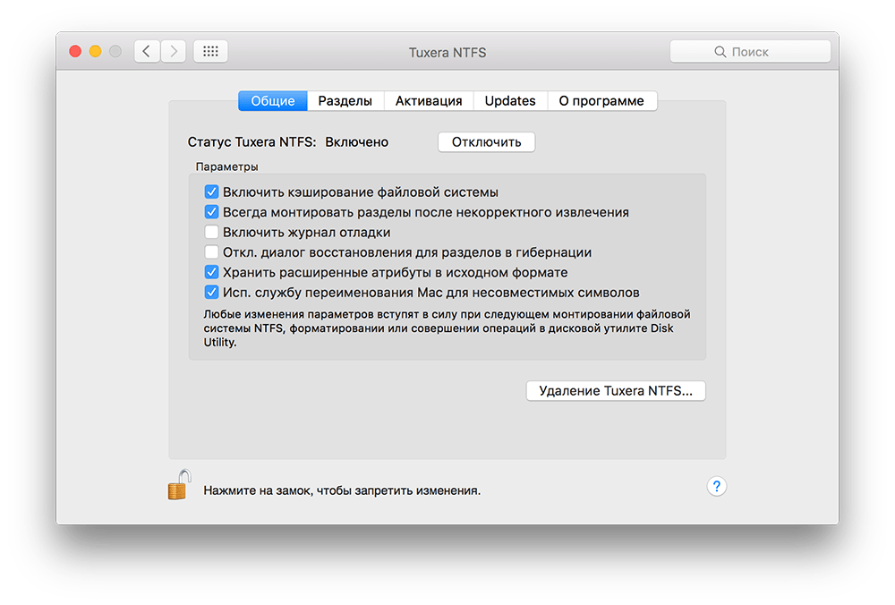 Скачать Tuxera Ntfs For Mac Russian Torrent - фото 11