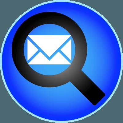 MailSteward Pro 11.0