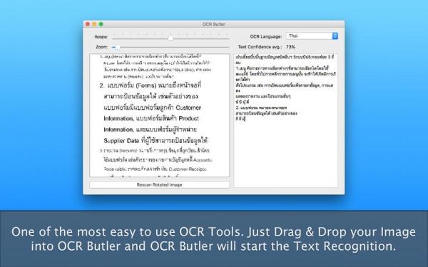 OCR Butler 1.2.1