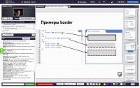 Интенсивный онлайн-курс «Базовый HTML и CSS» (2016)