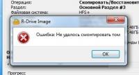 Hackintosh OS X El Capitan 10.11.6