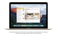 OS X El Capitan 10.11.6